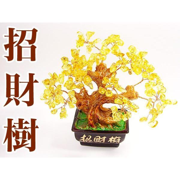 ★完売御礼★お金が貯まる宝石の木/招財樹/シトリンの木|ashiya-rutile