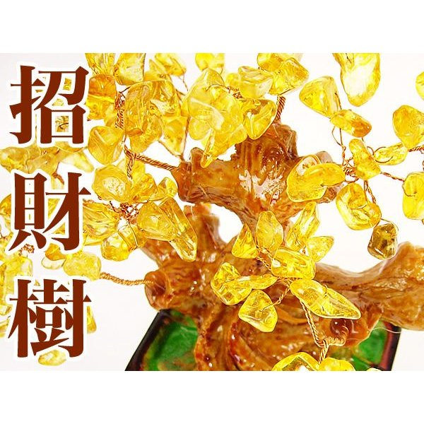 ★完売御礼★お金が貯まる宝石の木/招財樹/シトリンの木|ashiya-rutile|02
