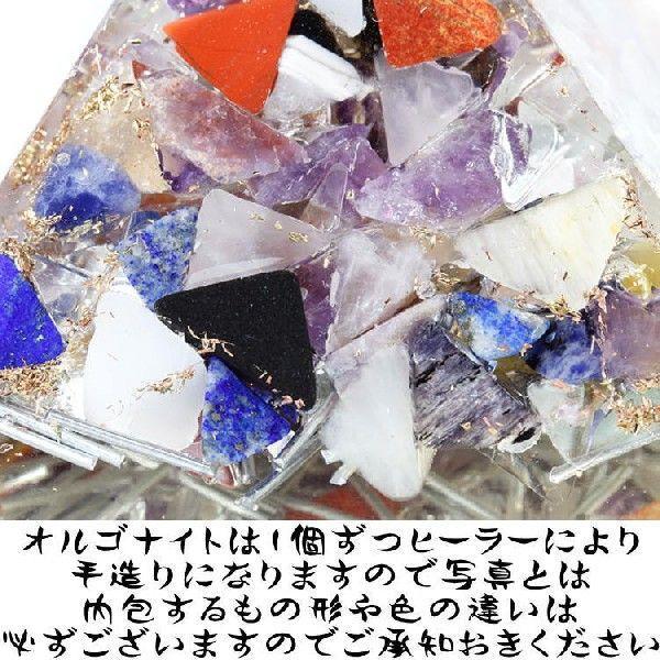 オルゴナイト ピラミット【ヒーリング】|ashiya-rutile|03