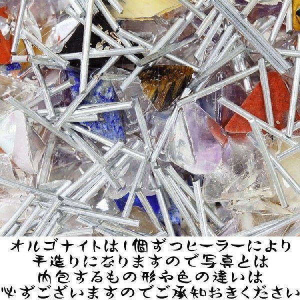 オルゴナイト ピラミット【ヒーリング】|ashiya-rutile|04