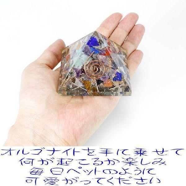 オルゴナイト ピラミット【ヒーリング】|ashiya-rutile|05