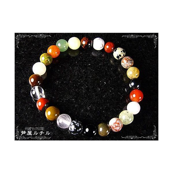 ミックスパワーストーン/24種の天然石ブレスレット|ashiya-rutile|03