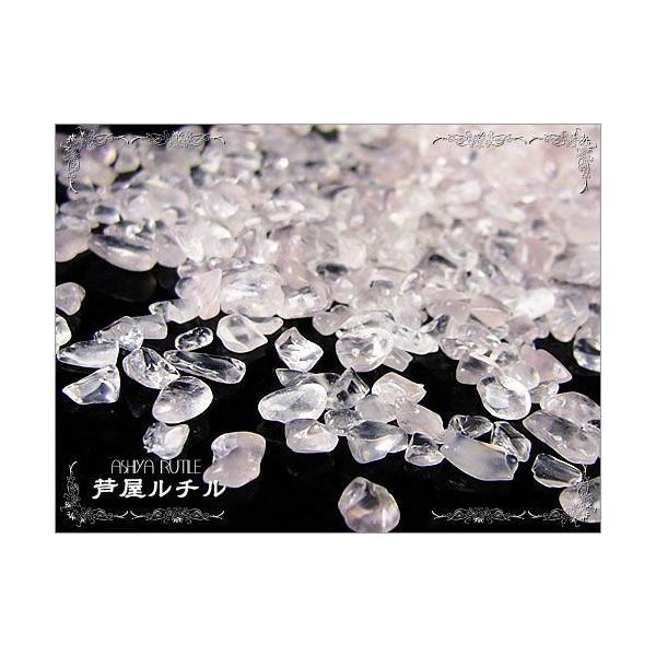 ≪完売御礼≫ポイント水晶クラスター浄化3点セット!ローズクォーツさざれ水晶200g/日本製ガラスの器/天然石パワーストーン浄化セット|ashiya-rutile|03