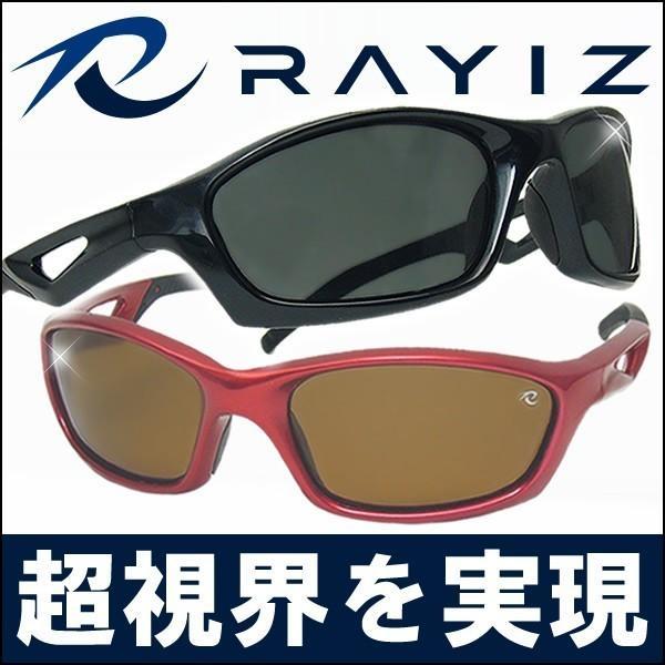 【新モデル登場】~RAYIZ偏光サングラス~今日のお買い物まとめ