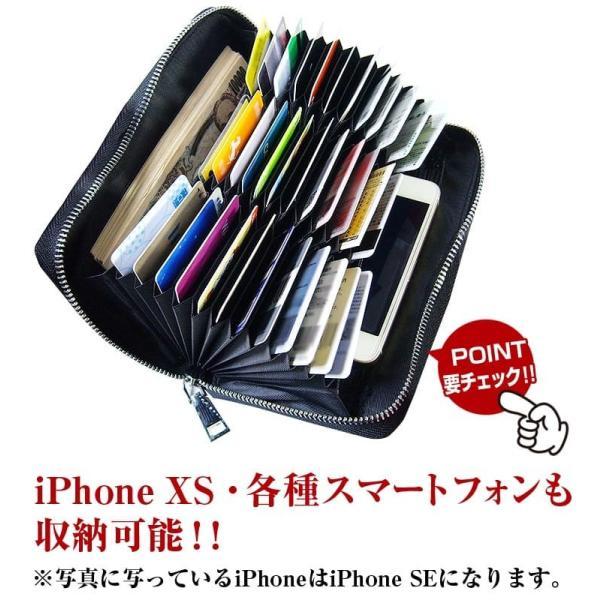 現金100万円・iPhone XS スマートフォン各種・カード36枚 収納可能/本革/ラウンドファスナー長財布/大容量/メンズ/レディース/財布/男女兼用|ashiya-rutile|07
