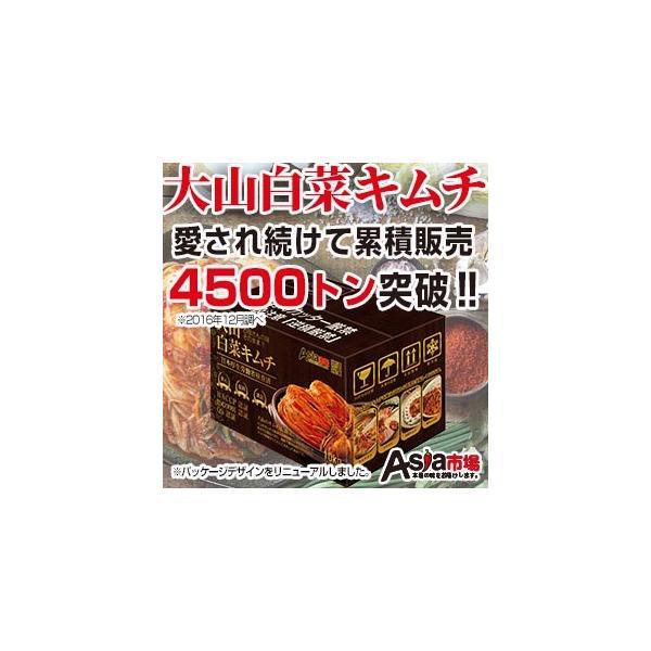 白菜キムチ業務用10kg(5kg×2袋)冷蔵