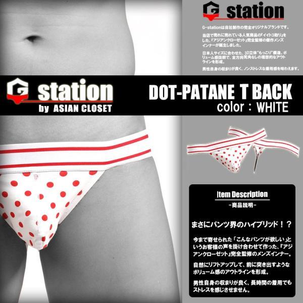 下着 Tバック ジーステーション G-Station メンズ メンズインナー パンツ 男性 ローライズ アジアンクローゼット|asian-closet|02