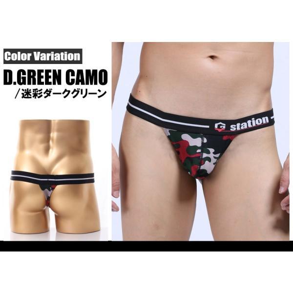 下着 Tバック ジーステーション G-Station メンズ メンズインナー パンツ 男性 ローライズ アジアンクローゼット asian-closet 03