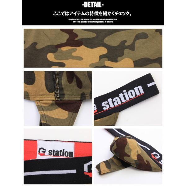 下着 Tバック ジーステーション G-Station メンズ メンズインナー パンツ 男性 ローライズ アジアンクローゼット asian-closet 05