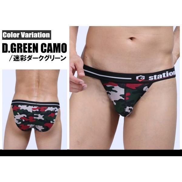 下着 ビキニブリーフ ジーステーション G-Station メンズ メンズインナー パンツ 男性 ローライズ アジアンクローゼット|asian-closet|03