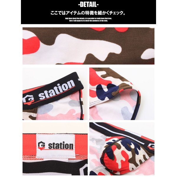 下着 ビキニブリーフ ジーステーション G-Station メンズ メンズインナー パンツ 男性 ローライズ アジアンクローゼット|asian-closet|05
