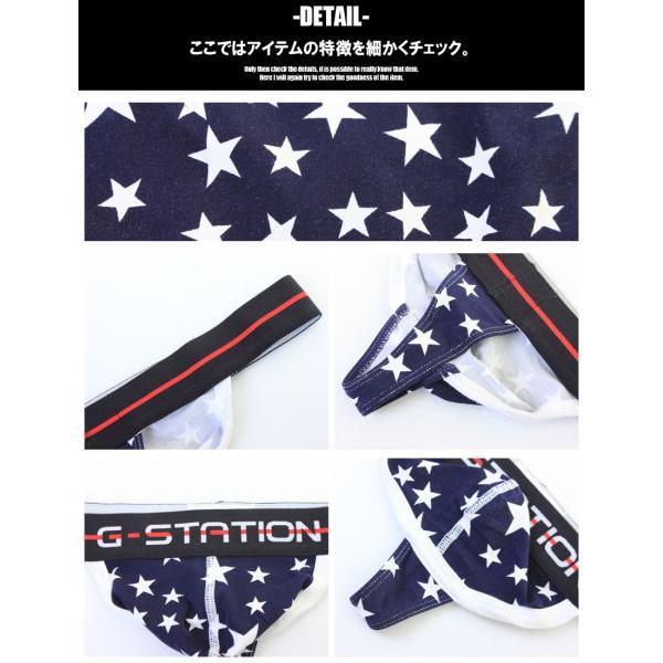 下着 Tバック ジーステーション G-Station メンズ メンズインナー パンツ 男性 ローライズ アジアンクローゼット|asian-closet|05