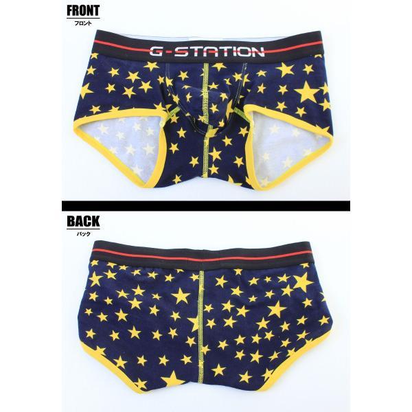 下着 ボクサーパンツ ジーステーション G-Station メンズ メンズインナー パンツ 男性 ローライズ アジアンクローゼット|asian-closet|04