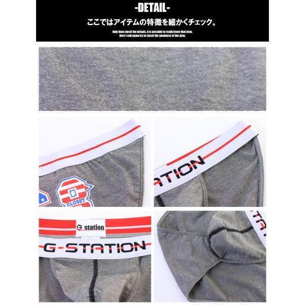 下着 ビキニブリーフ ジーステーション G-Station メンズ メンズインナー パンツ 男性 ローライズ アジアンクローゼット asian-closet 04