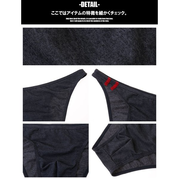 下着 ビキニブリーフ ジーステーション G-Station メンズ メンズインナー パンツ 男性 ローライズ アジアンクローゼット|asian-closet|04