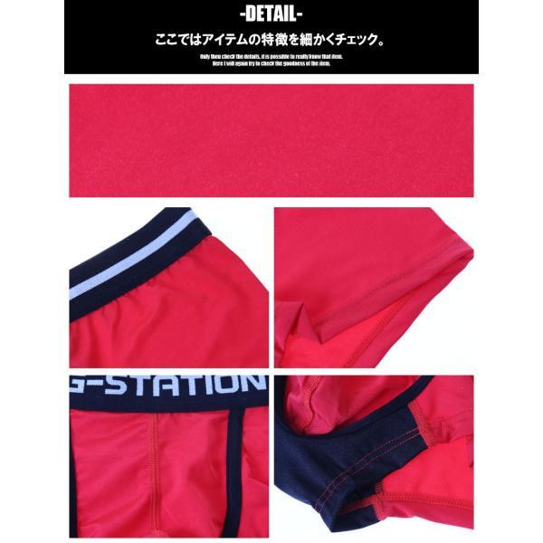 下着 ボクサーパンツ ジーステーション G-Station メンズ メンズインナー パンツ 男性 ローライズ アジアンクローゼット|asian-closet|05