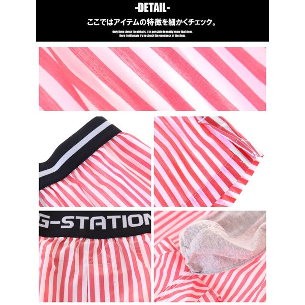 下着 トランクス ジーステーション G-Station メンズ メンズインナー パンツ 男性 ローライズ アジアンクローゼット|asian-closet|05