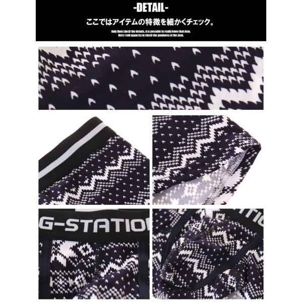 ネコポス便送料無料 下着 ボクサーパンツ ジーステーション G-Station メンズ メンズインナー パンツ|asian-closet|04