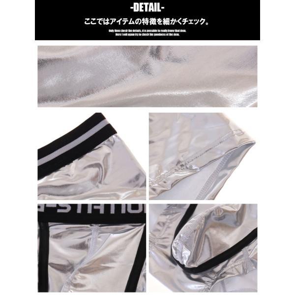ネコポス便送料無料 下着 ビキニブリーフ ジーステーション G-Station メンズ メンズインナー パンツ asian-closet 04