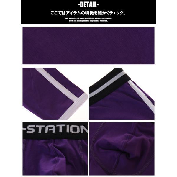 下着 タイツ ジーステーション G-Station レギンスパンツ 肌着 防寒 男性 ローライズ アジアンクローゼット|asian-closet|07