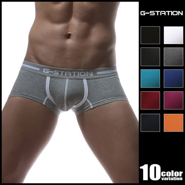 下着 ボクサーパンツ ジーステーション G-Station メンズ メンズインナー パンツ 男性 ローライズ アジアンクローゼット|asian-closet