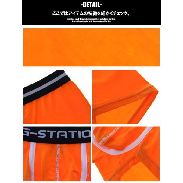 下着 ボクサーパンツ ジーステーション G-Station メンズ メンズインナー パンツ 男性 ローライズ アジアンクローゼット|asian-closet|08