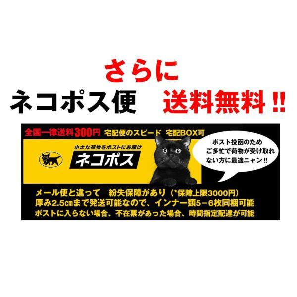 ボクサーパンツ5枚セット お試し価格 ネコポス便送料 下着 ジーステーション G-Station メンズ メンズインナー パンツ asian-closet 04