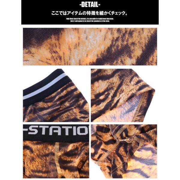 下着 ボクサーパンツ ジーステーション G-Station メンズ メンズインナー パンツ 男性 ローライズ アジアンクローゼット asian-closet 05