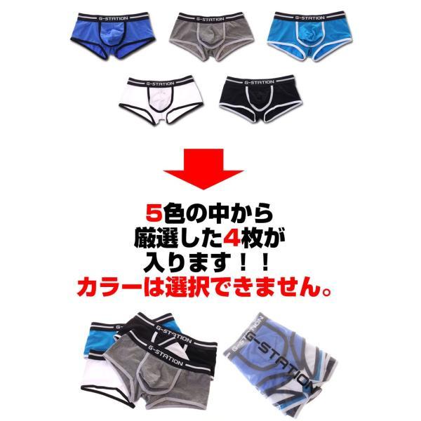 下着 ボクサーパンツ ジーステーション G-Station メンズ メンズインナー パンツ 男性 ローライズ アジアンクローゼット|asian-closet|02