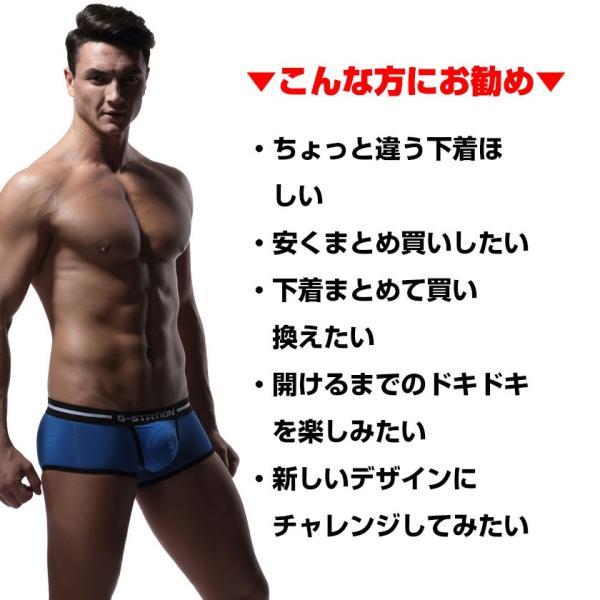 下着 ボクサーパンツ ジーステーション G-Station メンズ メンズインナー パンツ 男性 ローライズ アジアンクローゼット|asian-closet|03