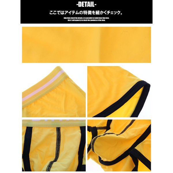 ネコポス便送料無料 下着 ボクサーパンツ ジーステーション G-Station メンズ メンズインナー パンツ|asian-closet|06