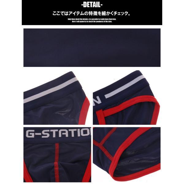 ネコポス便送料無料 下着 ビキニブリーフ ジーステーション G-Station メンズ メンズインナー パンツ|asian-closet|06