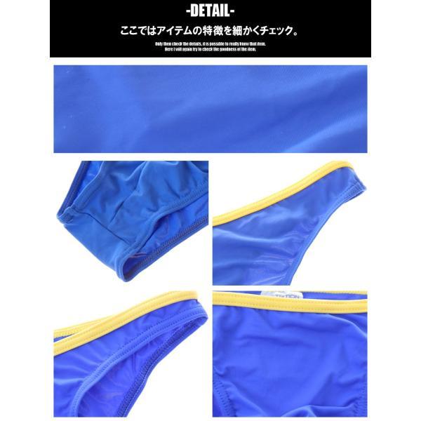 下着 ビキニブリーフ ジーステーション G-Station メンズ メンズインナー パンツ 男性 ローライズ アジアンクローゼット|asian-closet|06