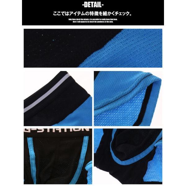 下着 ボクサーパンツ ジーステーション G-Station メンズ メンズインナー パンツ 男性 ローライズ アジアンクローゼット asian-closet 04