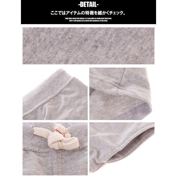 ショートパンツ ジーステーション G-Station メンズ 短パン ジムウェア  ローライズ アジアンクローゼット|asian-closet|05