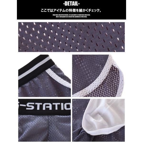 G-Station/ジーステーション カップ付きショートメッシュトランクス メンズ 男性下着 ローライズ パンツ サイドスリットタイプ|asian-closet|06