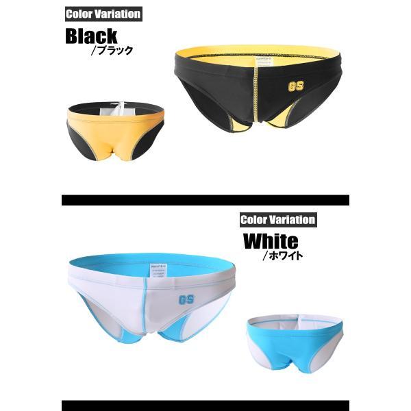 G-Station/ジーステーション GSロゴバイカラー ビキニスイムウェア スイムブリーフ 男性水着  海水パンツ|asian-closet|02