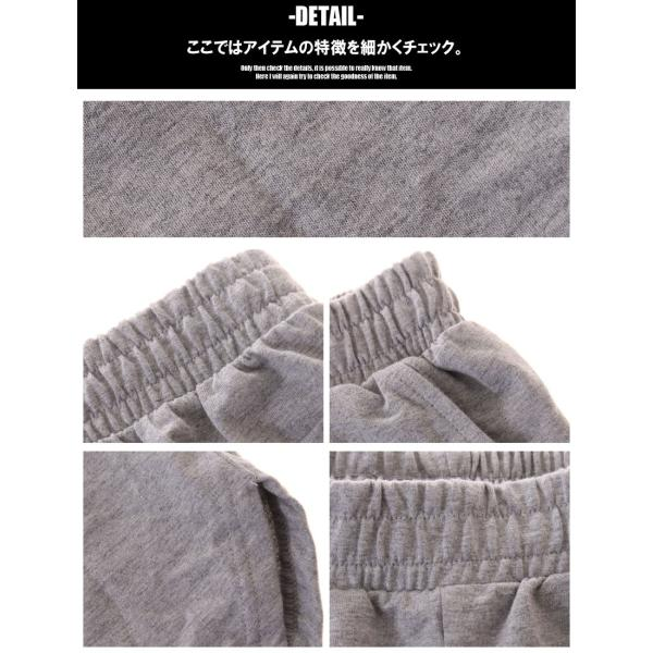 G-Station/ジーステーション ハーフパンツ コットン100% シンプル無地 スウェットショートパンツ メンズファッション|asian-closet|04