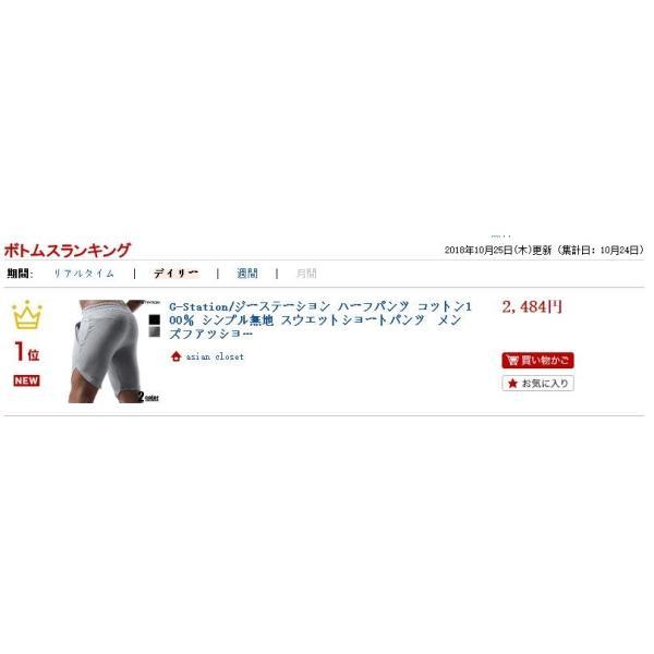 G-Station/ジーステーション ハーフパンツ コットン100% シンプル無地 スウェットショートパンツ メンズファッション|asian-closet|08