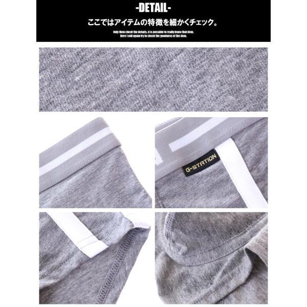 G-Station/ジーステーション スポーティサイドライン 3D立体ポーチ ボクサーパンツ メンズ  ローライズ asian-closet 05
