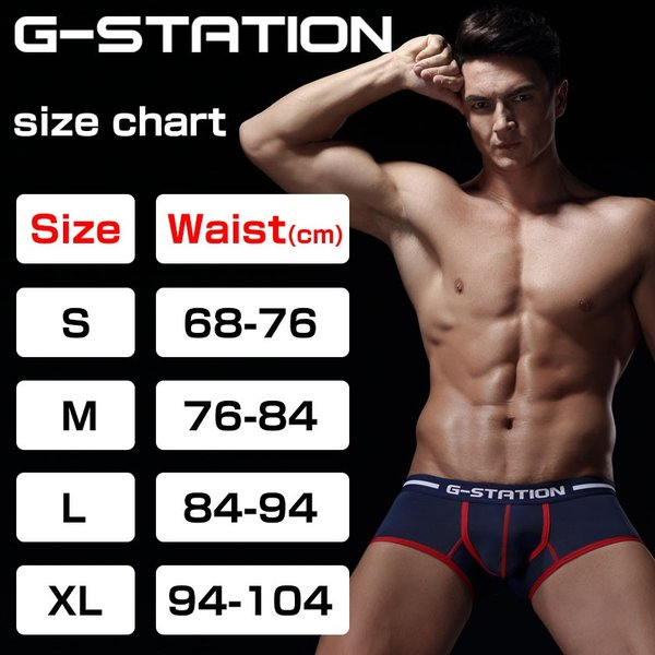 G-Station/ジーステーション スポーティサイドライン 3D立体ポーチ ボクサーパンツ メンズ  ローライズ asian-closet 09