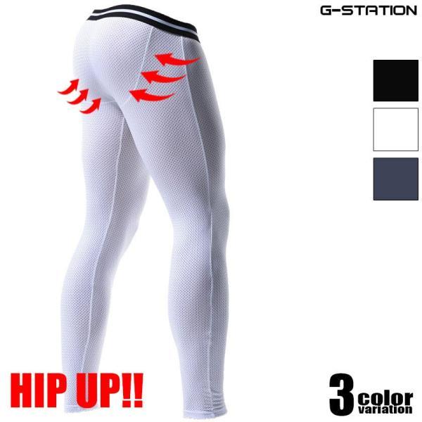 G-Station/ジーステーション モッコリ メッシュ タイツ ロングパンツ メンズ メンズファッション ストレッチ|asian-closet
