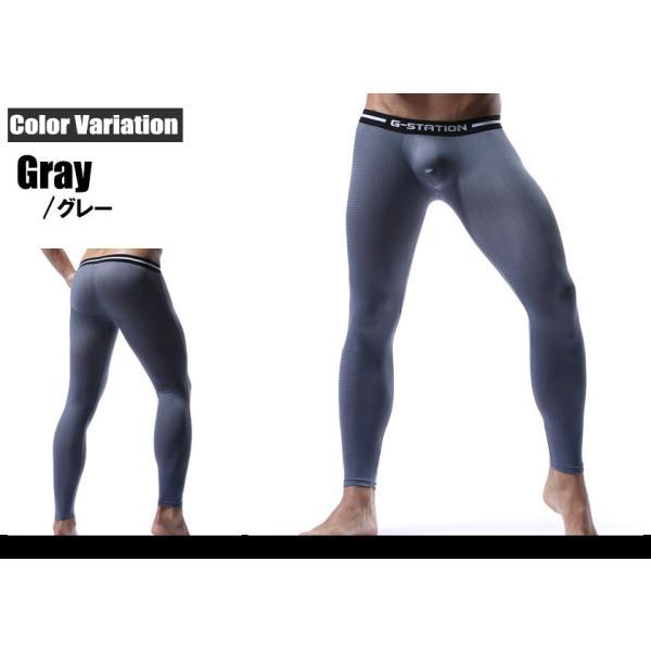 G-Station/ジーステーション モッコリ メッシュ タイツ ロングパンツ メンズ メンズファッション ストレッチ|asian-closet|03