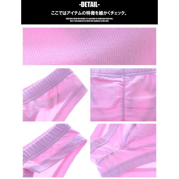 ボクサーパンツメンズ G-station/ジーステーション ラベンダーの香り付き ミニチーク 立体縫製 ストレッチ 男性下着|asian-closet|07