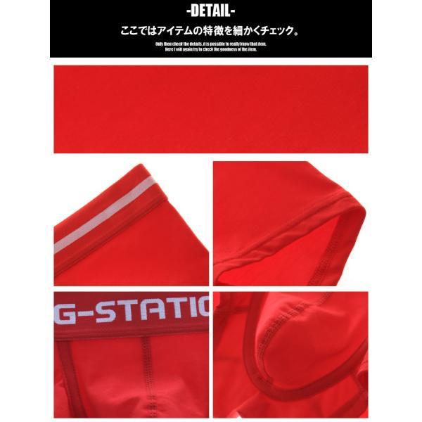 G-Station/ジーステーション 招福魔除け祈願 縁起物赤パン 3D立体ポーチ ボクサーパンツ メンズ  ローライズ 男性下着|asian-closet|06