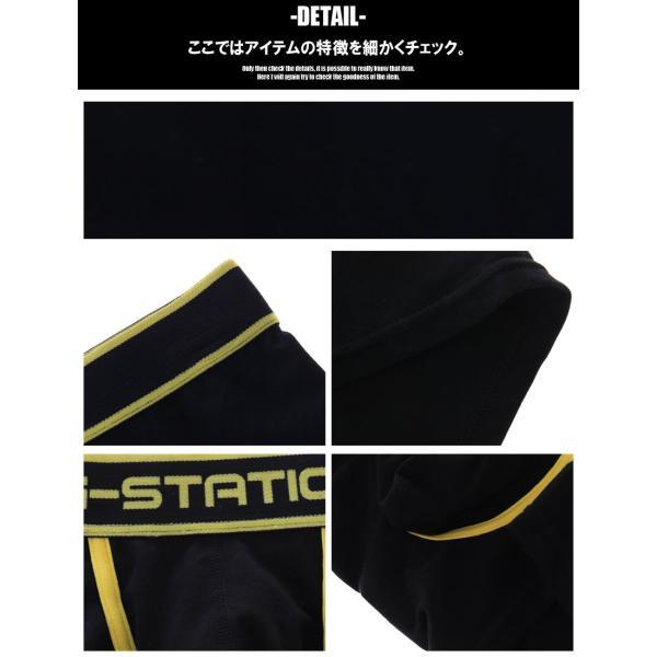G-Station/ジーステーション マキシマム3D立体ポーチ スタンダード ボクサーパンツ 薄地 柔らか ストレッチソフトコットン|asian-closet|07