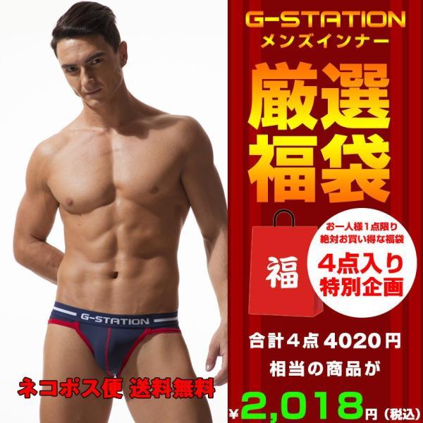 下着 ビキニ/ブリーフジーステーション G-Station メンズ メンズインナー パンツ 男性 ローライズ アジアンクローゼット|asian-closet