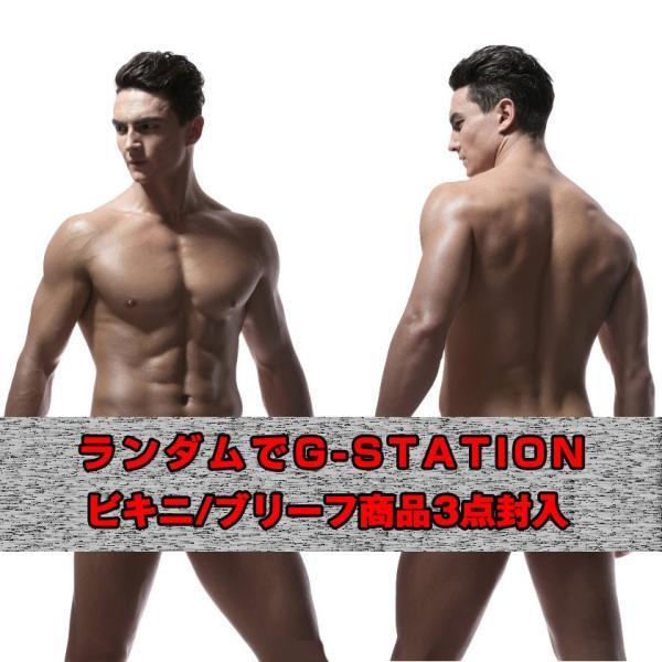下着 ビキニ/ブリーフジーステーション G-Station メンズ メンズインナー パンツ 男性 ローライズ アジアンクローゼット|asian-closet|03