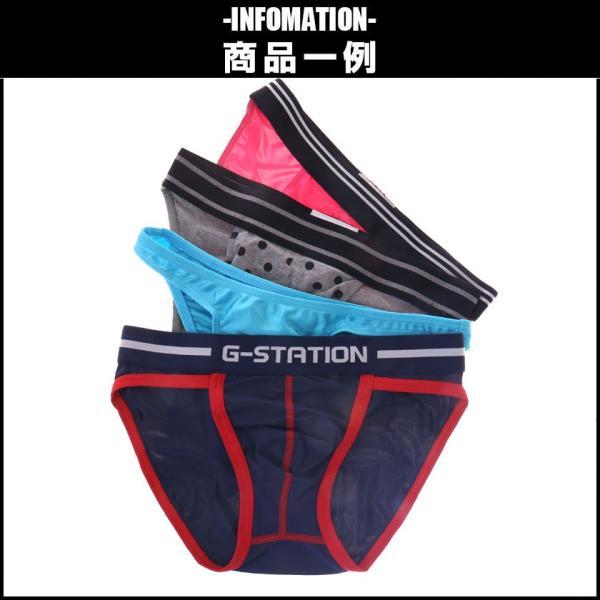 下着 ビキニ/ブリーフジーステーション G-Station メンズ メンズインナー パンツ 男性 ローライズ アジアンクローゼット|asian-closet|07