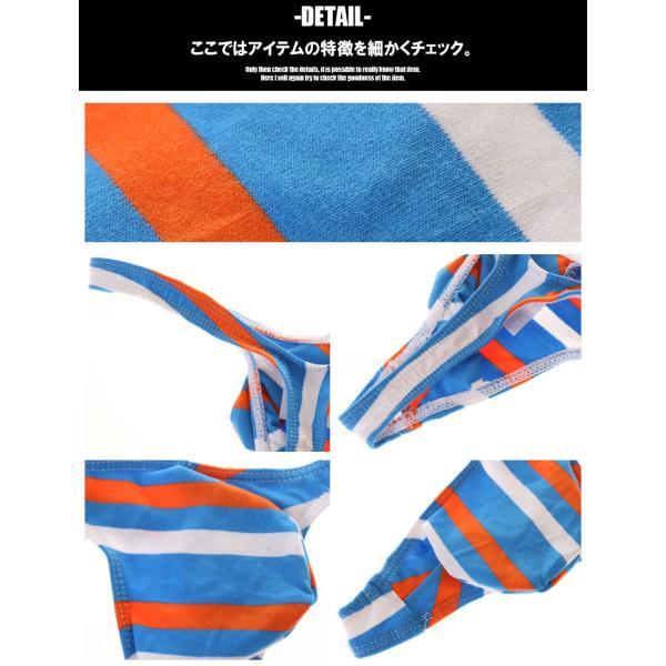 下着 Tバック ジーステーション G-Station メンズ メンズインナー パンツ 男性 ローライズ アジアンクローゼット|asian-closet|04